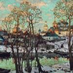 Gorbatov Cityscape
